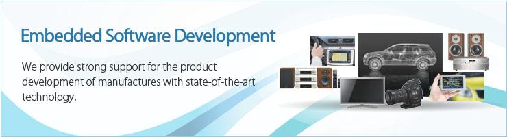 組込みソフトウェア開発