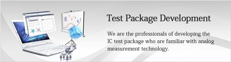 テストパッケージ開発