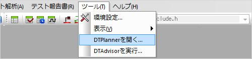 Open DTPlanner
