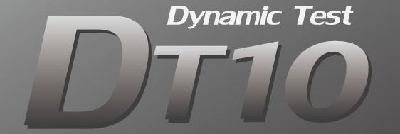 Dynamic Test Tool