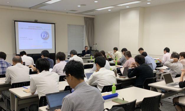 【セミナーレポート】アーキテクト社と共催で機能安全セミナーを開催 in 大阪