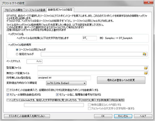 Specify Automatic Generation File