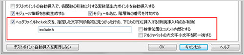 Include statement Location specified